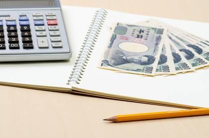 家計管理の敵、「立替経費」の管理の仕方と楽しみ方。