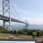 【資産運用で得たおかねで旅行】2018年のGW旅行、香川・淡路・神戸を堪能