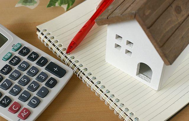 【家計管理2019】上半期の予算設定。家計予算作成のポイント