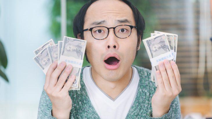 【iDeCo】かつて確定拠出年金に腹を立てていた僕が、いま進んで積み立てている理由