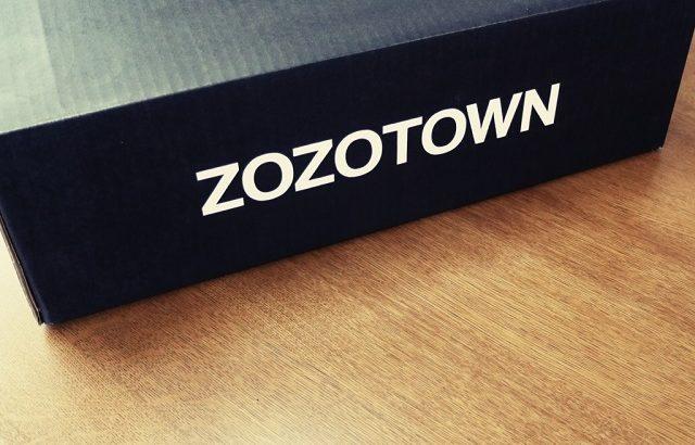 ZOZO 2Bスーツが到着。いつも出来合いスーツ着てるマンの実用的(?)レビュー。