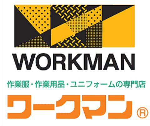 銘柄探訪[7564]ワークマンは経常利益率20%超、ベイシアグループ内の上場企業