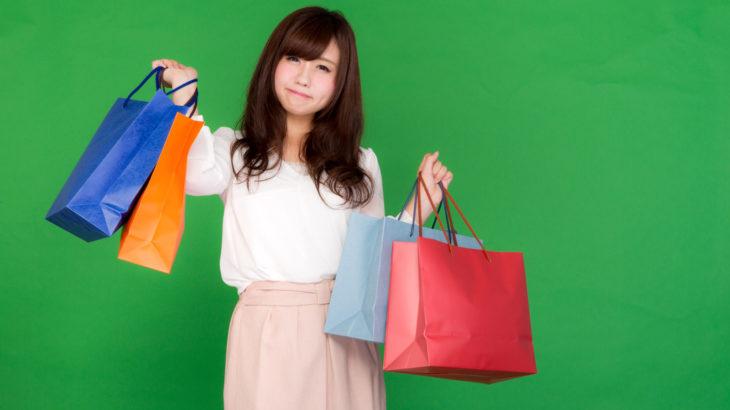大掃除で1万3千円のお小遣いをゲッツ!ゴミとして処分する前に、商品として処分することを考える。