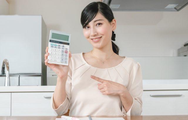 【投資する専業主婦(夫)の確定申告】配当収入は総合課税がきほん、住民税は申告不要制度か分離課税を選択する