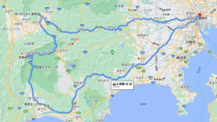早起きドライブ!! 富士山&愛車撮影・露天風呂堪能ドライブ